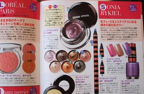 sinshokubook_sonia_2010.jpg