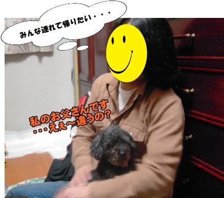 Bi★Biムーン22-12-30011