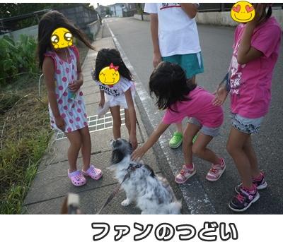 2012-8みんな069