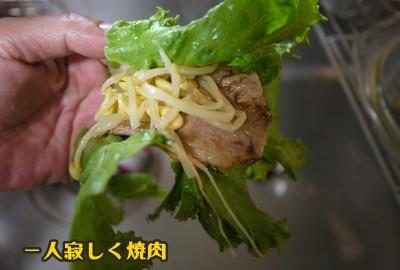 2012-9-13ちぃぽっぽ008