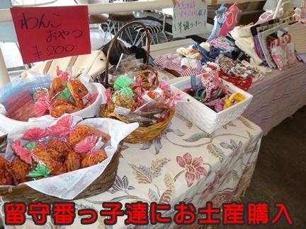 2012-10-20みんな075