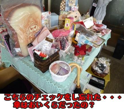 2012-10-20みんな074