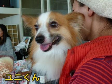 2012-10-20みんな080