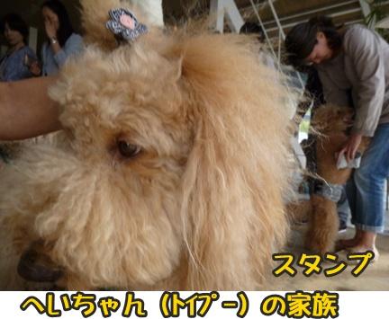 2012-10-20みんな085
