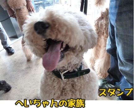 2012-10-20みんな084