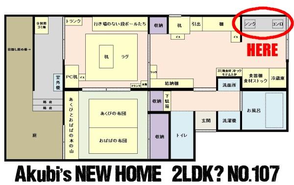 MY HOME (2)