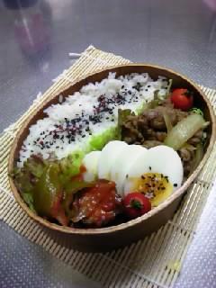 焼肉と夏野菜のぉ弁当