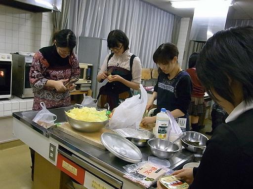 料理が得意な女性はステキですっ