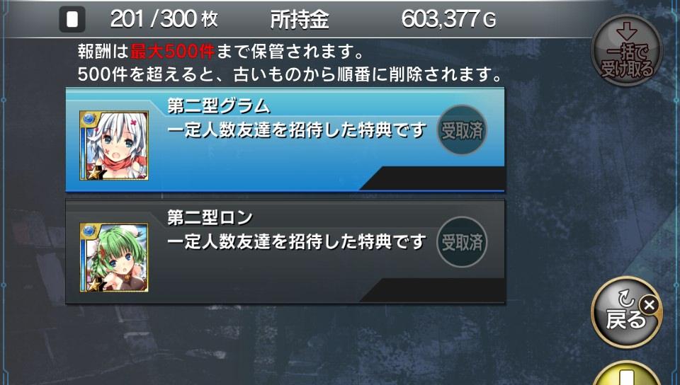 2013122708.jpg