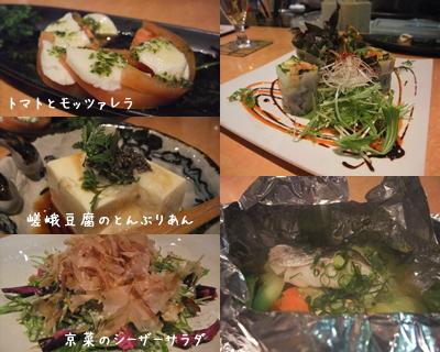 ウマウマ料理①
