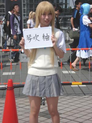 コミケ10夏06