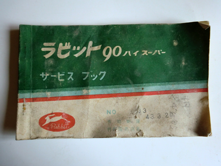 20100612_1.jpg
