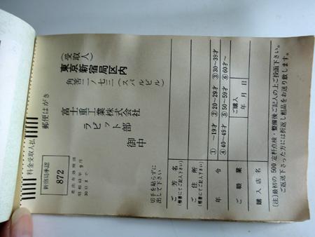 20100612_11.jpg