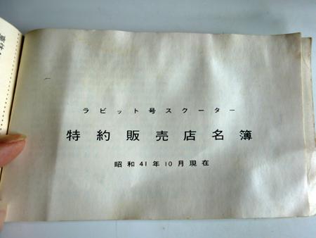 20100612_12.jpg