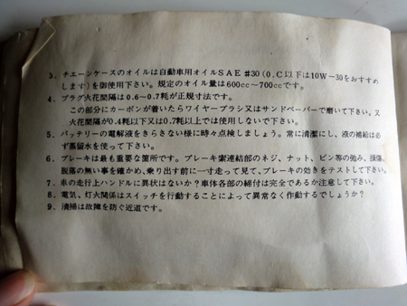 20100612_7.jpg