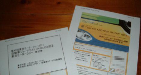 ブログ0147FinePixF401