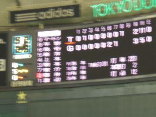 東京ドーム 008_R