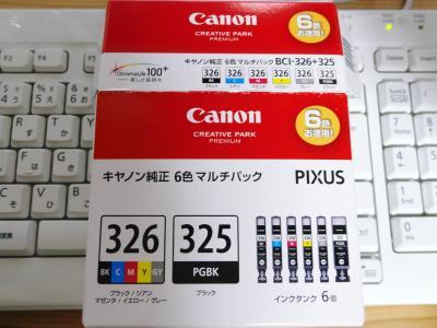 DSC00110_convert_20111221171844.jpg