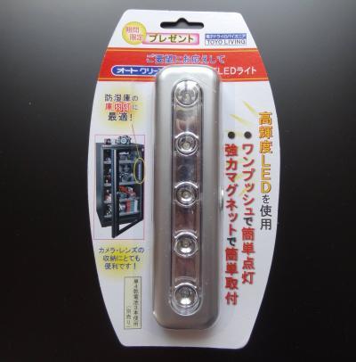 DSC00238_convert_20120512162456.jpg