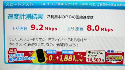 P1030275_convert_20111024223200.jpg