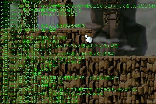 Maple100819_232111.jpg