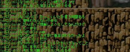 Maple100819_232206.jpg