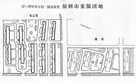 東領団地 配置図