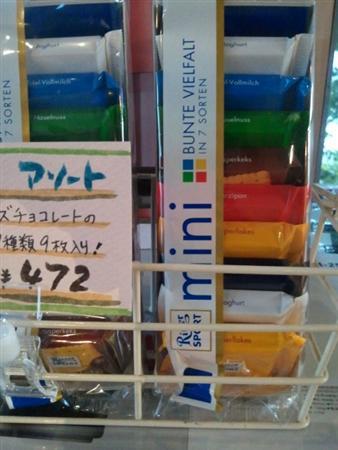 2012-01-17 16.51.21 (カスタム)