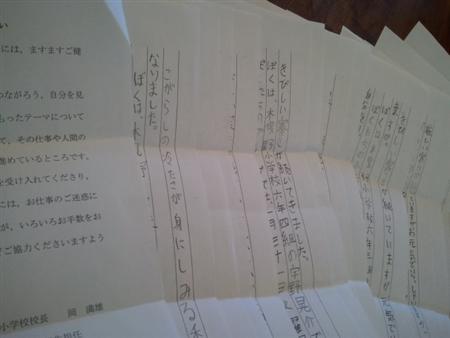 2012-01-24 16.07.25 (カスタム)