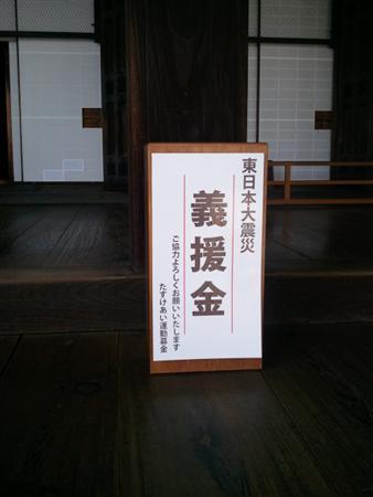 2012-04-02 11.41.19 (カスタム)