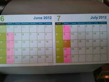 2012-06-02 14.40.38 (カスタム)