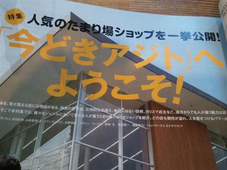 2012-06-24 18.48.51 (カスタム)