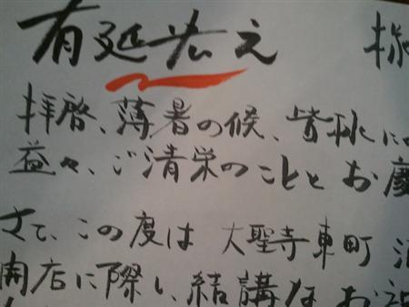 2012-07-20 19.51.34 (カスタム)