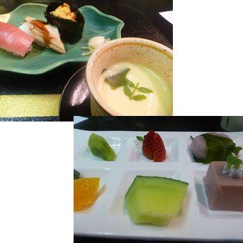 中島屋お料理2