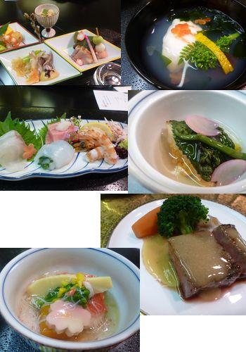 中島屋 和食