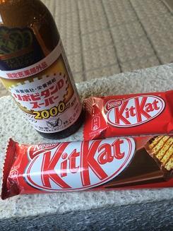 20141019 takken drink
