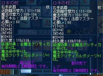 0827-004659.jpg