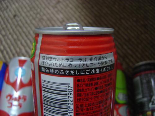 DSC09213_convert_20100815180658.jpg