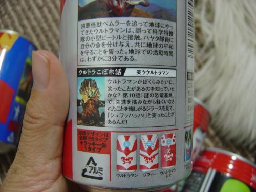 DSC09218_convert_20100815181249.jpg