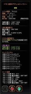 DN 2013-12-30 07-13-07 Mon