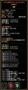 DN 2013-12-31 04-27-49 Tue