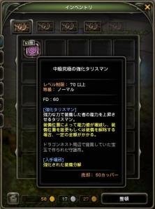 DN 2014-01-16 02-45-47 Thu