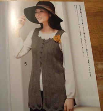 2010_0926梅ちゃん 本の紹介0010