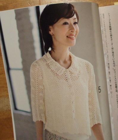 2011_0303本0018