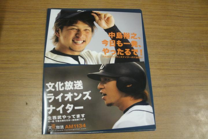 GEDC0092_convert_20100826182006.jpg
