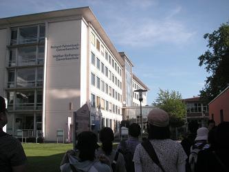 フライブルグ 大学