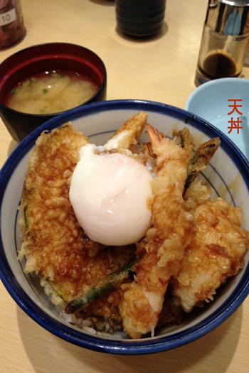 __-(9)天丼
