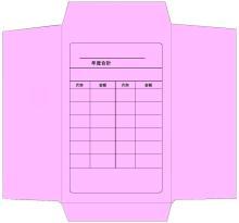 家計簿袋分け封筒3