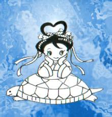 Younger princess and turtle<br />乙姫