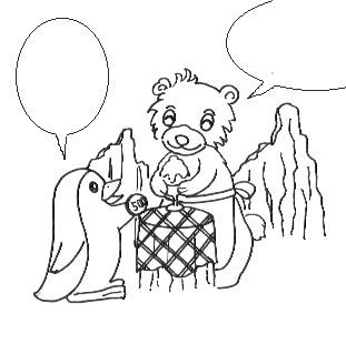 白熊とペンギン